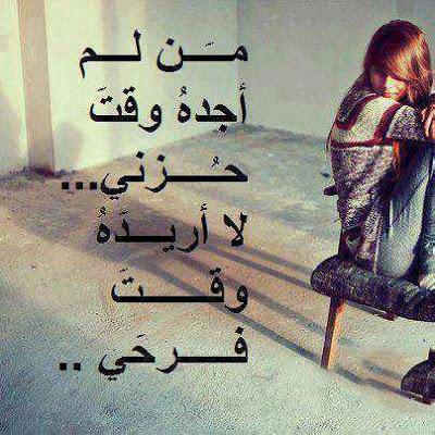 بالصور صور حب حزينه عليها رسائل فراق , كلمات حزينة جدا على صور فراق 1299 5