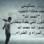 كلمات عتاب مؤلمة للحبيب , ارق عبارات عتاب الاحبة