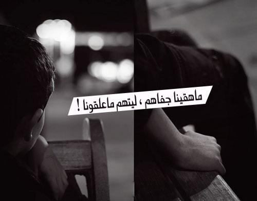 بالصور صور دموع الرجل بعد الفرق وكلام , كلام حزين على صور لرجال تبكى 1327 4