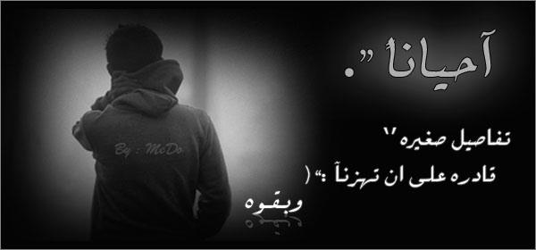 بالصور صور دموع الرجل بعد الفرق وكلام , كلام حزين على صور لرجال تبكى 1327 7