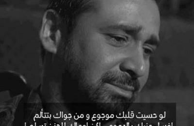 بالصور صور دموع الرجل بعد الفرق وكلام , كلام حزين على صور لرجال تبكى 1327 8