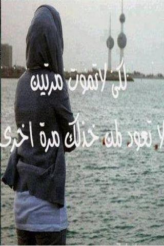 بالصور صور دموع الرجل بعد الفرق وكلام , كلام حزين على صور لرجال تبكى 1327