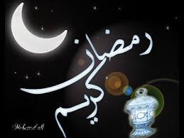 بالصور صور شهر رمضان , تعالوا شوفوا جمال الشهر الفضيل 1470 2