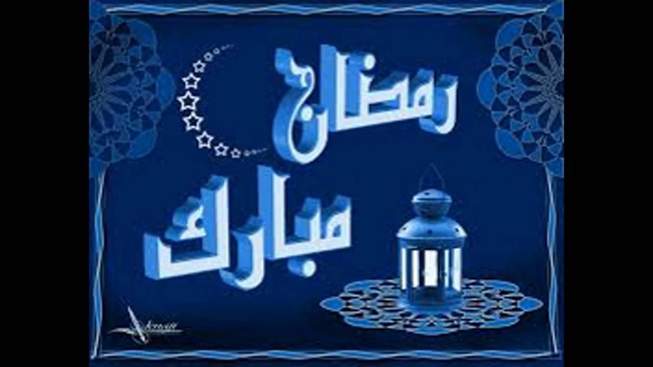 بالصور صور شهر رمضان , تعالوا شوفوا جمال الشهر الفضيل 1470 3
