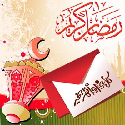 بالصور صور شهر رمضان , تعالوا شوفوا جمال الشهر الفضيل 1470 4