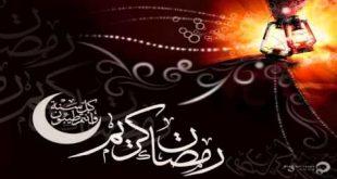 صور شهر رمضان , تعالوا شوفوا جمال الشهر الفضيل