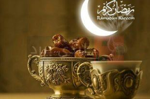 صورة صور مكتوب عليها رمضان كريم , الافضل على النت لاحبابك اصحابك اصدقائك ارسلها