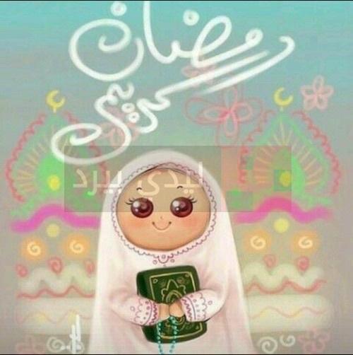 بالصور صور مكتوب عليها رمضان كريم , الافضل على النت لاحبابك اصحابك اصدقائك ارسلها 1474 2