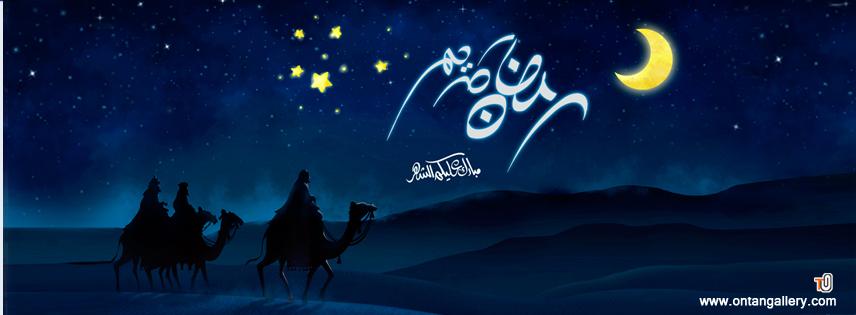 بالصور صور مكتوب عليها رمضان كريم , الافضل على النت لاحبابك اصحابك اصدقائك ارسلها 1474 6