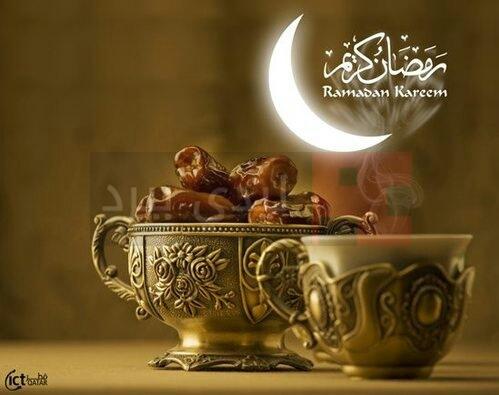 صوره صور مكتوب عليها رمضان كريم , الافضل على النت لاحبابك اصحابك اصدقائك ارسلها