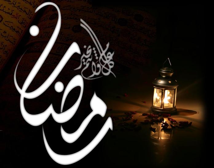 بالصور صور مكتوب عليها رمضان كريم , الافضل على النت لاحبابك اصحابك اصدقائك ارسلها 1474