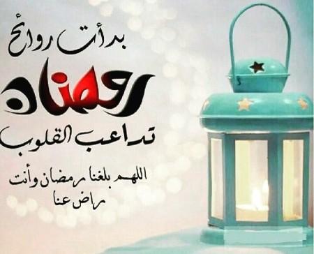 صور كلام عن رمضان , ماتضيعش فرصتك فى التوبة و كسب الاجر فى الشهر العظيم
