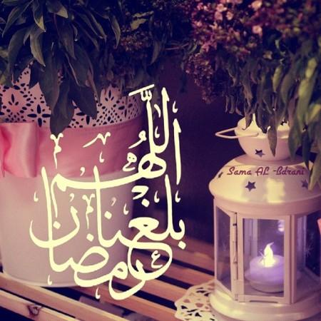 بالصور كلام عن رمضان , ماتضيعش فرصتك فى التوبة و كسب الاجر فى الشهر العظيم 1475 3