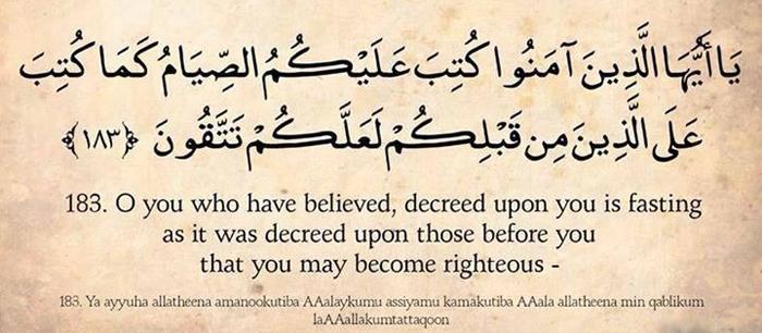 بالصور كلام عن رمضان , ماتضيعش فرصتك فى التوبة و كسب الاجر فى الشهر العظيم 1475 7