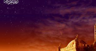 خلفيات رمضان 2020 , استمتع فى الشهر الفضيل بصور مبتكرة