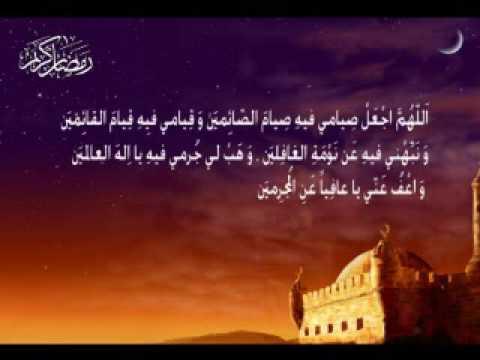 بالصور دعاء رمضان كريم , يارب اغفر لينا كل ذنوبنا 1482 1