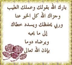 بالصور دعاء رمضان كريم , يارب اغفر لينا كل ذنوبنا 1482 5