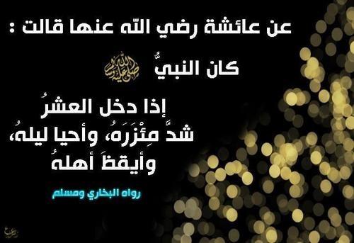 بالصور دعاء رمضان كريم , يارب اغفر لينا كل ذنوبنا 1482 6