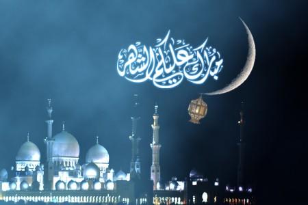 بالصور صور عن رمضان كريم , هنى كل معارفك بحلول شهر الغفران 1483 2