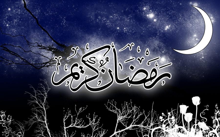 بالصور صور عن رمضان كريم , هنى كل معارفك بحلول شهر الغفران 1483 4
