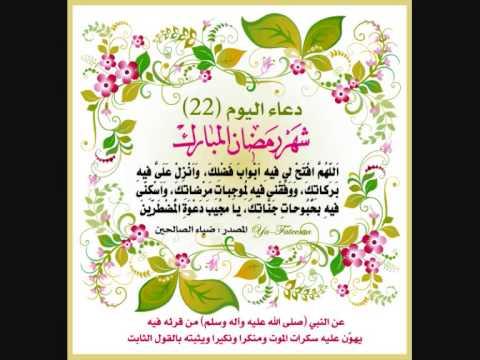 بالصور دعاء رمضان مكتوب , استغل شهر الخير و ادعى لنفسك و احبائك 1484