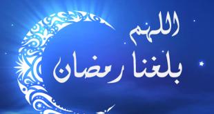 صور هلال رمضان , هلت ايام الرحمة و الخير علينا