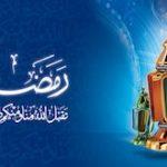 رسائل رمضان للحبيب , ازاى تخطفى عقل حبيبك بتهنئة رمضانية