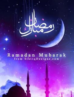 صوره صور رمضان 2018 , هل هلال الشهر المبارك