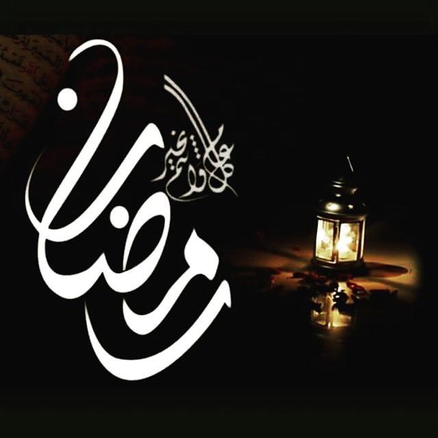 بالصور صور على رمضان , فرحة و سعادة بمناسبة شهر الخير 1489 5