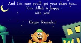 صور على رمضان , فرحة و سعادة بمناسبة شهر الخير