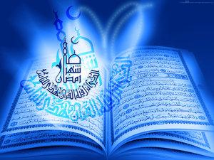 بالصور صور رمضان جديده , مش حتحتاج تدور على خلفيات لان عندنا احلى رمضانيات 1490 2
