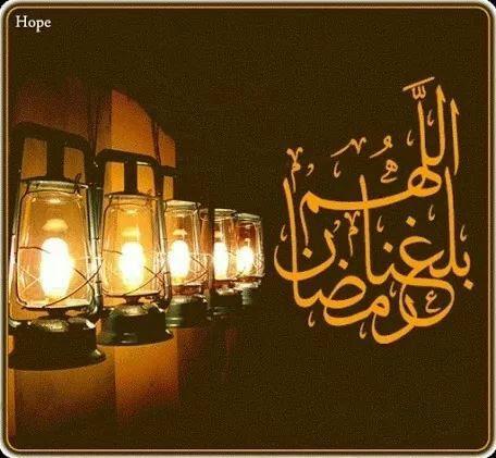بالصور صور رمضان جديده , مش حتحتاج تدور على خلفيات لان عندنا احلى رمضانيات 1490 4