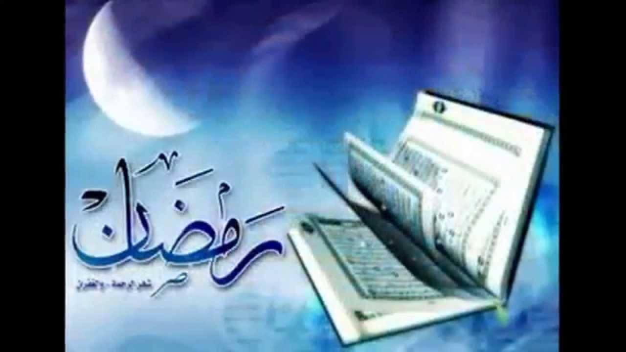 صورة صور رمضان جديده , مش حتحتاج تدور على خلفيات لان عندنا احلى رمضانيات