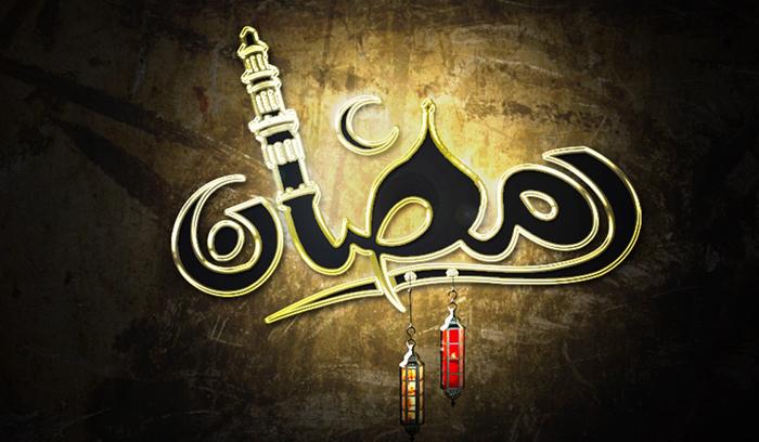 بالصور خلفيات عن رمضان , غير شكل موبايلك و خليه استايل رمضانى 1491 5