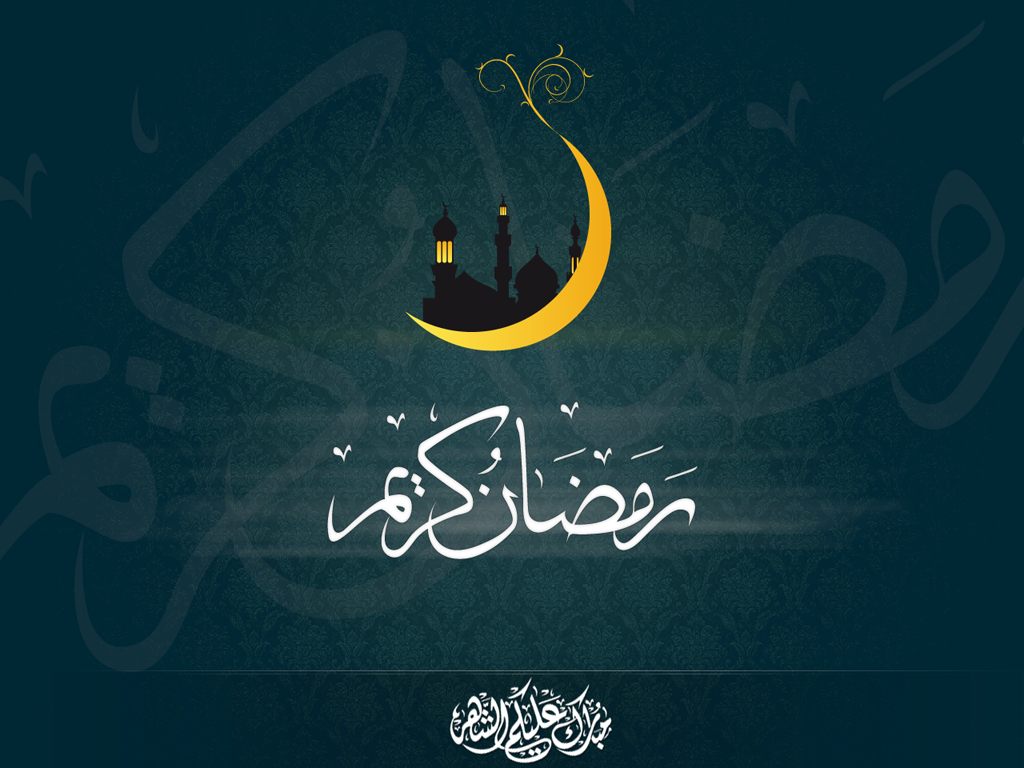 بالصور خلفيات عن رمضان , غير شكل موبايلك و خليه استايل رمضانى 1491