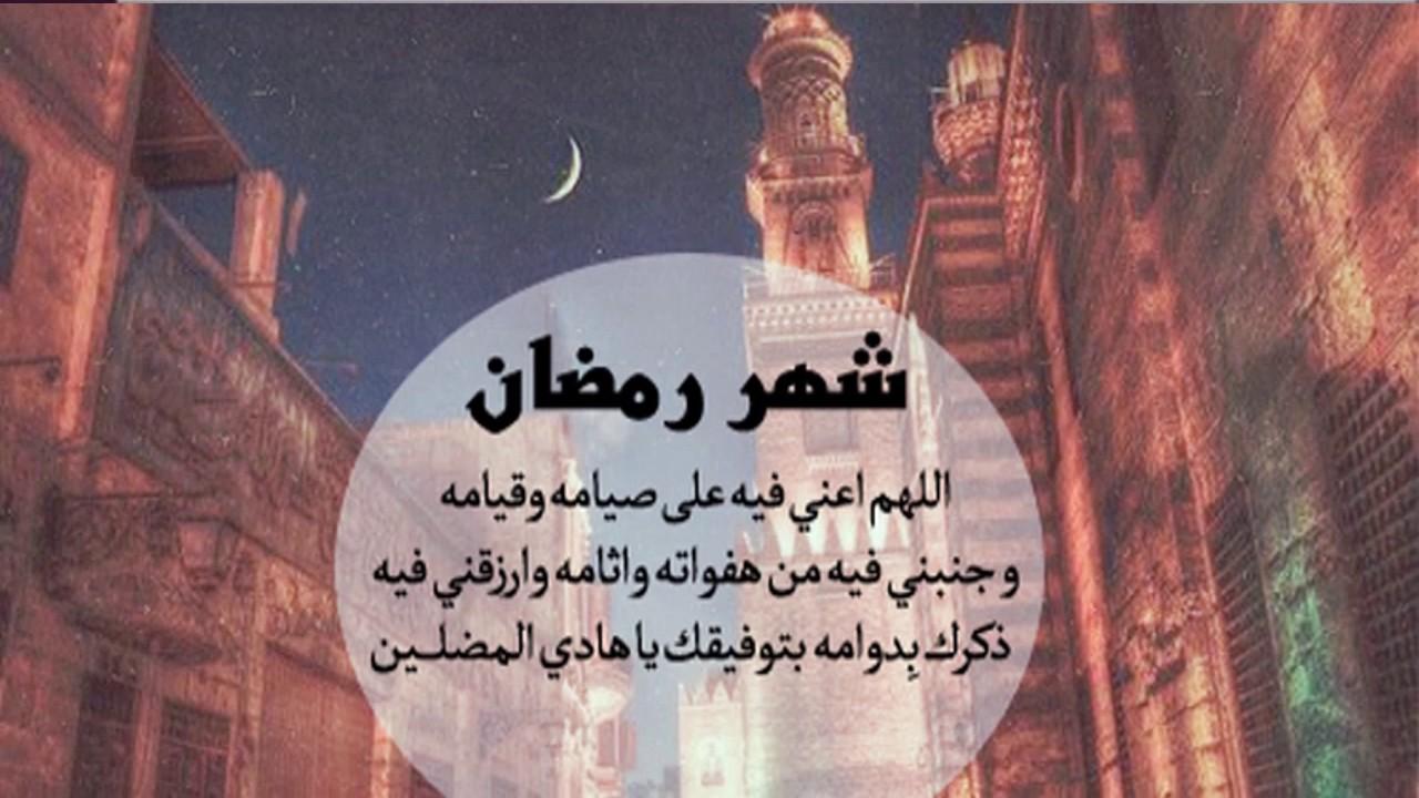 صوره ادعية رمضان 2019 , فرصتنا نطلب المغفرة من ربنا