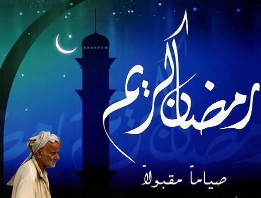 بالصور تحميل صور رمضان , تشكيلة منوعة بمناسبة الايام المفترجة 1498 2