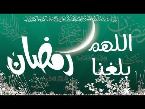 بالصور تحميل صور رمضان , تشكيلة منوعة بمناسبة الايام المفترجة 1498 7