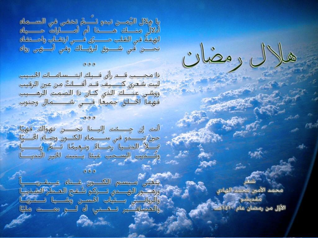 بالصور كلمات عن رمضان , حجات و مواقف مش موجوده غير فى شهر البركة 1502 13