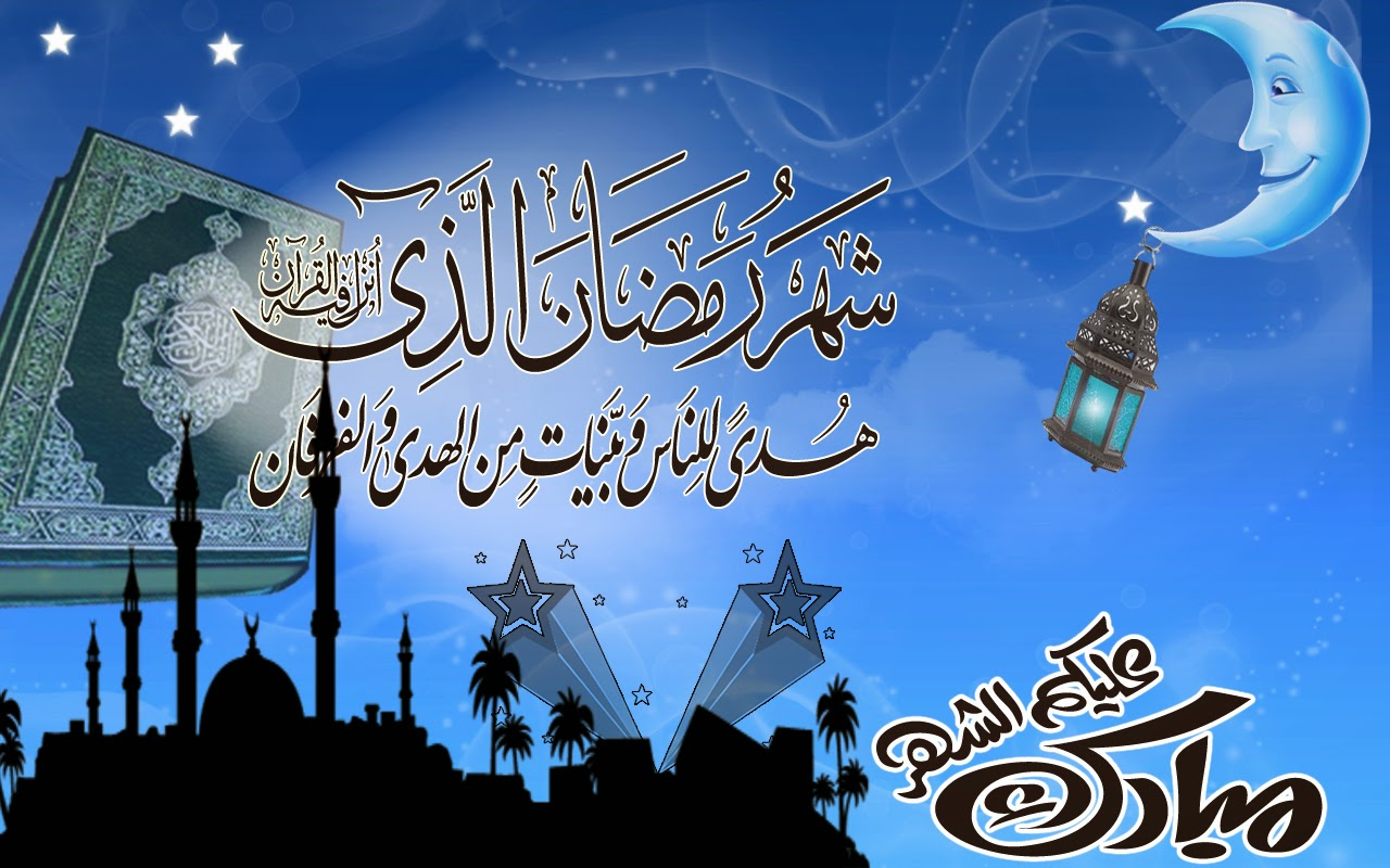 بالصور كلمات عن رمضان , حجات و مواقف مش موجوده غير فى شهر البركة 1502 14