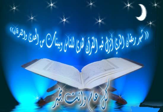 بالصور كلمات عن رمضان , حجات و مواقف مش موجوده غير فى شهر البركة 1502 15