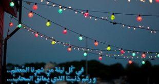صوره كلمات عن رمضان , حجات و مواقف مش موجوده غير فى شهر البركة