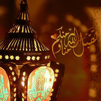 بالصور صور شهر رمضان المبارك , مفيش احلى من التفاصيل الرمضانية 1503 1