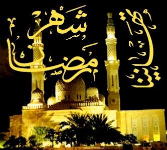 بالصور صور شهر رمضان المبارك , مفيش احلى من التفاصيل الرمضانية 1503 3