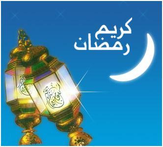 بالصور صور شهر رمضان المبارك , مفيش احلى من التفاصيل الرمضانية 1503 5