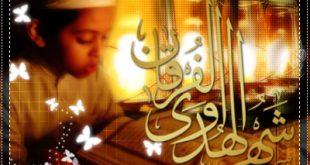 بالصور صور شهر رمضان المبارك , مفيش احلى من التفاصيل الرمضانية 1503 6 310x165