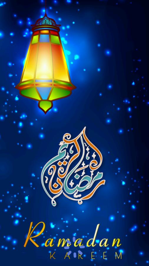 بالصور صور شهر رمضان المبارك , مفيش احلى من التفاصيل الرمضانية 1503