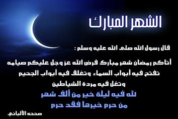 بالصور صور تهاني رمضان , عيد على حبايبك و اكسب قلبهم 1504 3