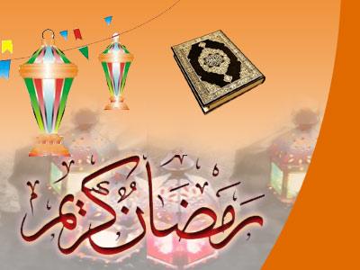 بالصور صور تهاني رمضان , عيد على حبايبك و اكسب قلبهم 1504 5
