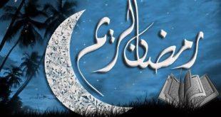 صور رمضان الكريم , الشهر المبارك محتاج تهنئة لحبايبنا